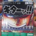 Sante FX NEO (multicolored packaging) Eye drops